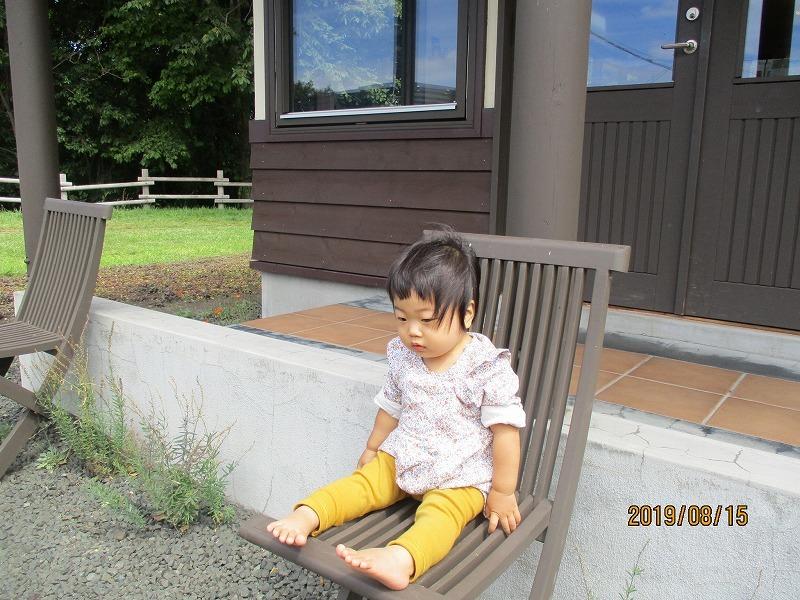 令和元年・道東家族旅行・・・②(8月15日・木)_f0202703_17112084.jpg