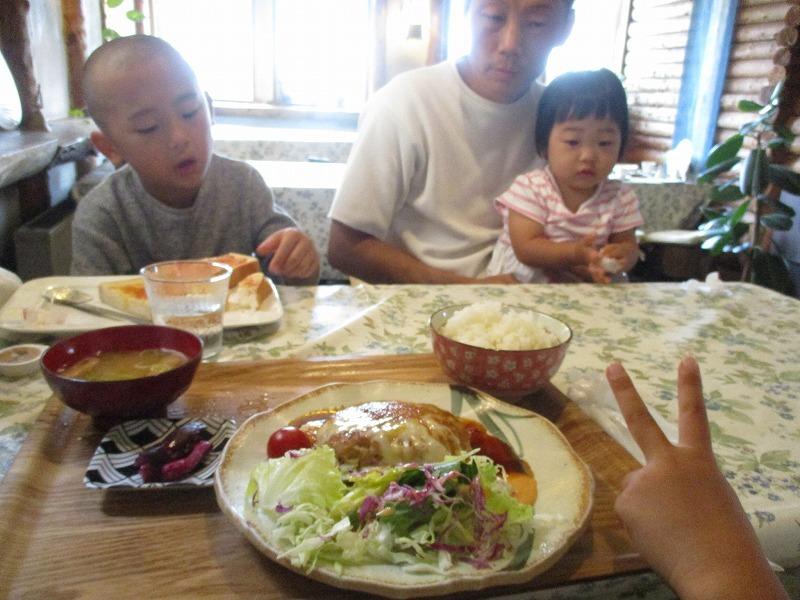 令和元年・道東家族旅行・・・②(8月15日・木)_f0202703_17144863.jpg