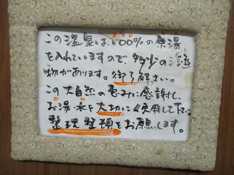 令和元年・道東家族旅行・・・②(8月15日・木)_f0202703_17205666.jpg