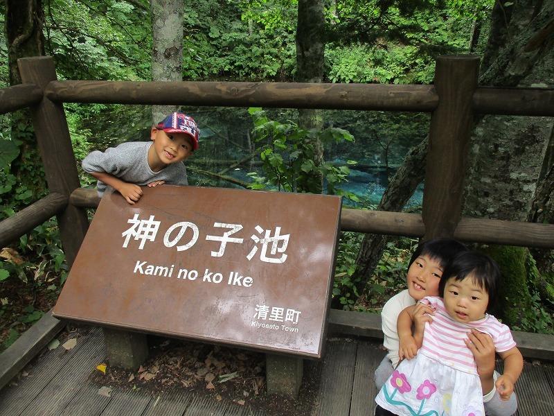 令和元年・道東家族旅行・・・②(8月15日・木)_f0202703_17312550.jpg