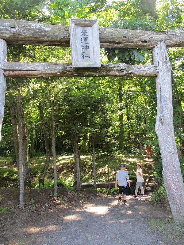 令和元年・道東家族旅行・・・②(8月15日・木)_f0202703_17332222.jpg