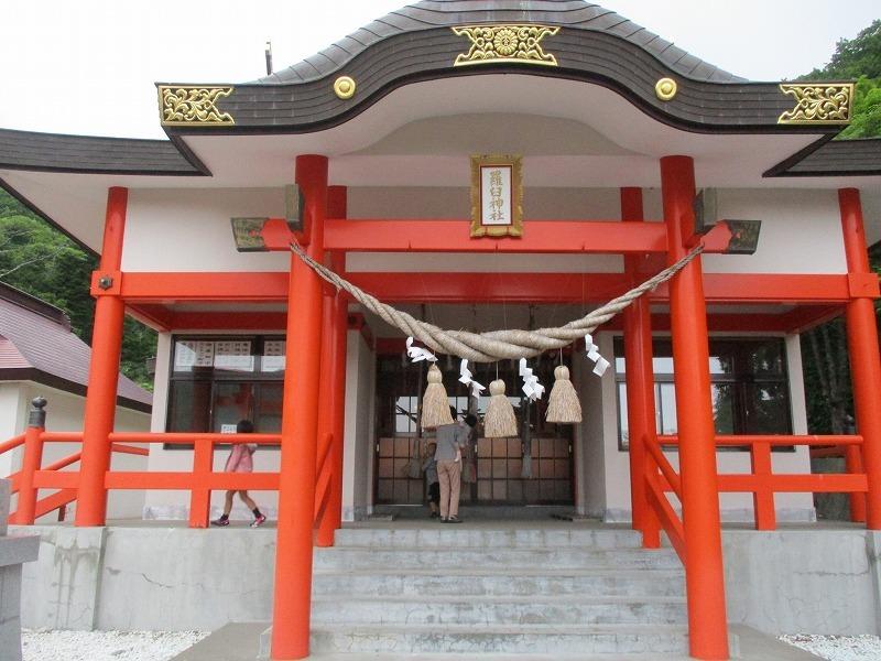 令和元年・道東家族旅行・・・②(8月15日・木)_f0202703_19565828.jpg