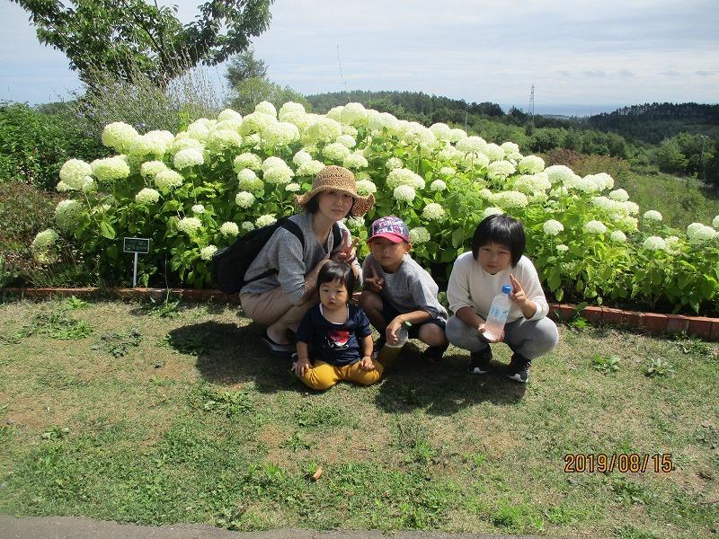 令和元年・道東家族旅行・・・②(8月15日・木)_f0202703_20571757.jpg
