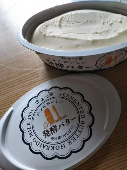 まめスープとバターとニャン_f0316507_07513600.jpg