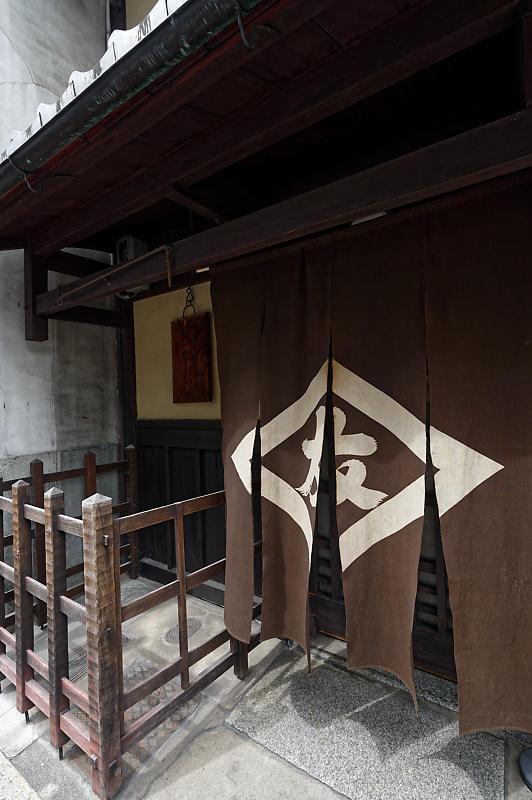 京の夏の旅@無名舎(吉田家住宅) 其の一_f0032011_18214191.jpg
