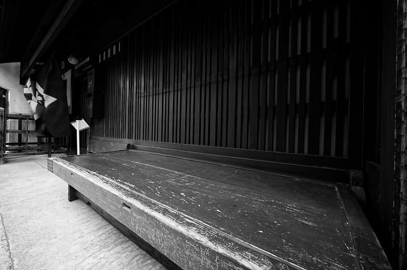 京の夏の旅@無名舎(吉田家住宅) 其の一_f0032011_18214196.jpg