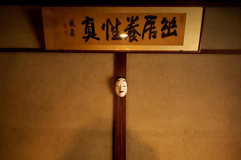 京の夏の旅@無名舎(吉田家住宅) 其の一_f0032011_18363763.jpg