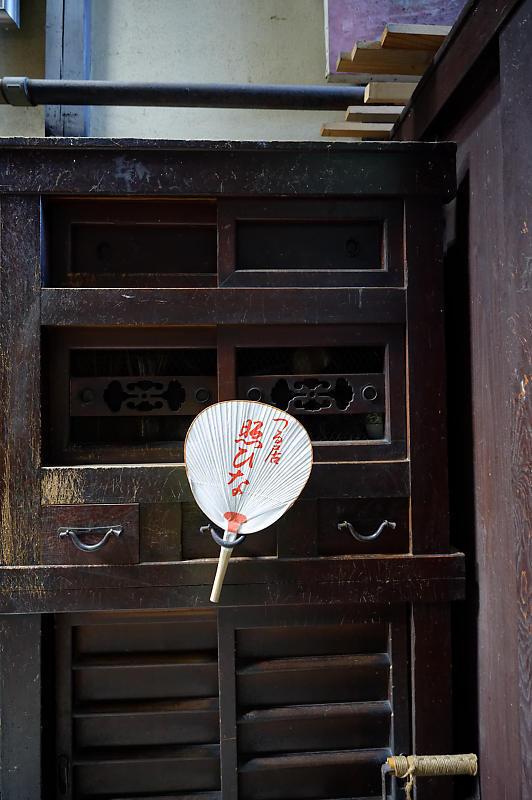 京の夏の旅@無名舎(吉田家住宅) 其の二_f0032011_21345572.jpg