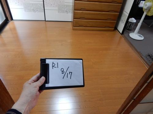 畳からフローリングへ_d0130212_19161141.jpg