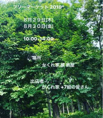 c0124915_22113233.jpg