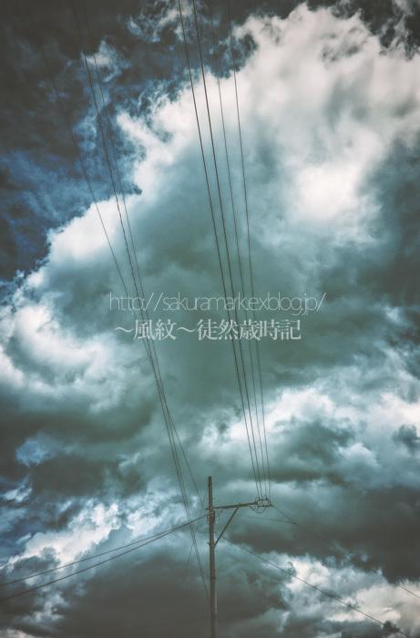 迫り来る雨雲。_f0235723_20114172.jpg