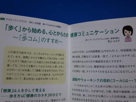 衣服は人生の設計図。靖国神社~銀座~横浜、歩コムの2日間。_d0046025_12165702.jpg