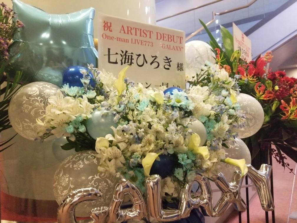 ♪ワンマンライブ★GALAXY_d0162225_00234339.jpg
