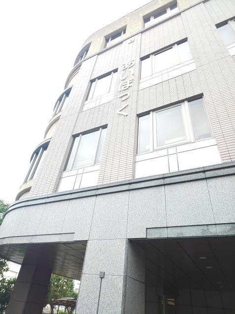 食品ロスを減らす❗️昭島市 親子料理教室_c0124528_18391648.jpg