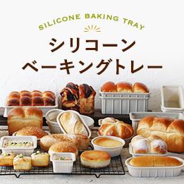 マルチシリアル食パンでサンドイッチ!_a0165538_09332295.jpg