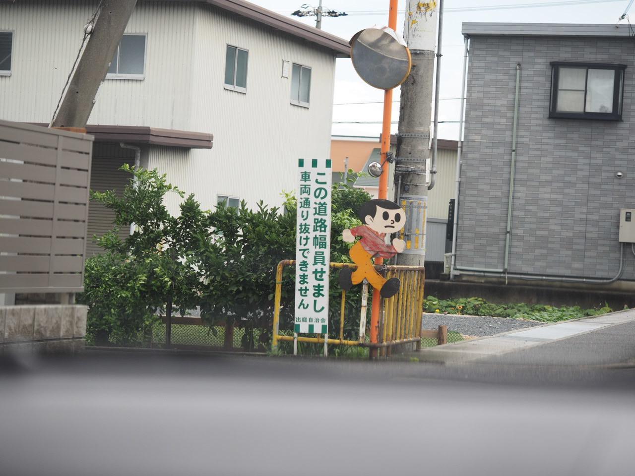 家族で琵琶湖に行ってました_f0135940_01241088.jpg