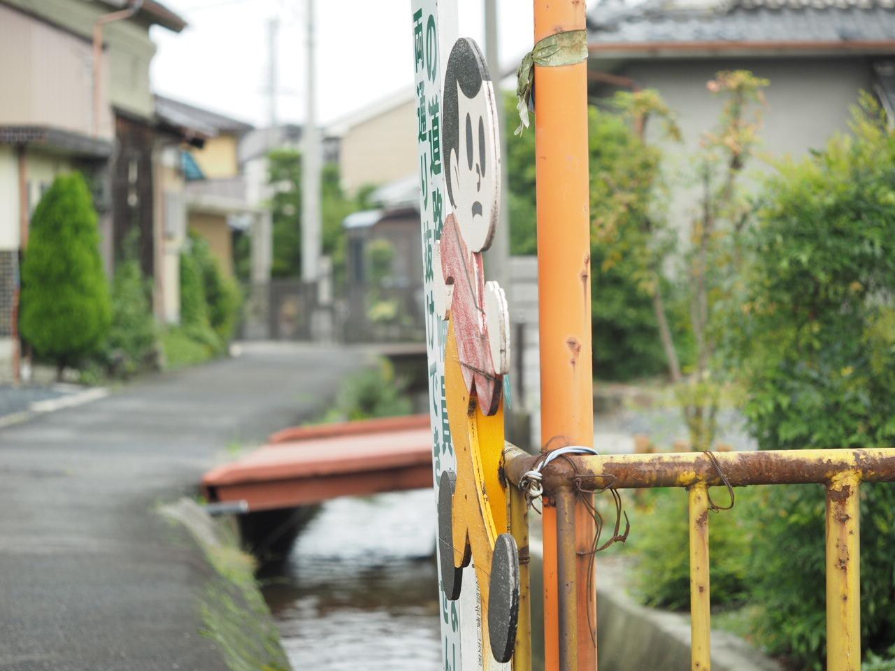 家族で琵琶湖に行ってました_f0135940_01241370.jpg