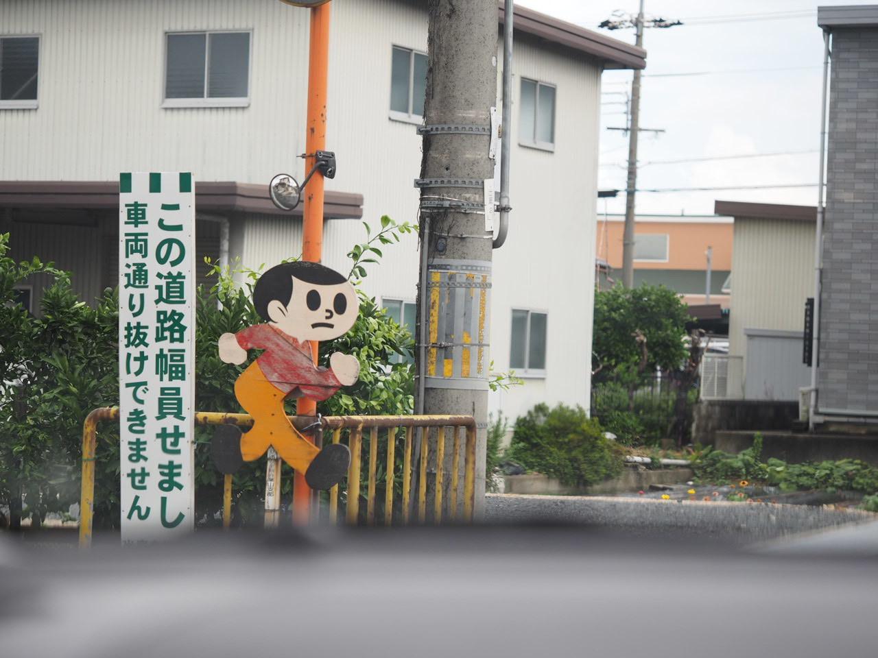 家族で琵琶湖に行ってました_f0135940_01242394.jpg