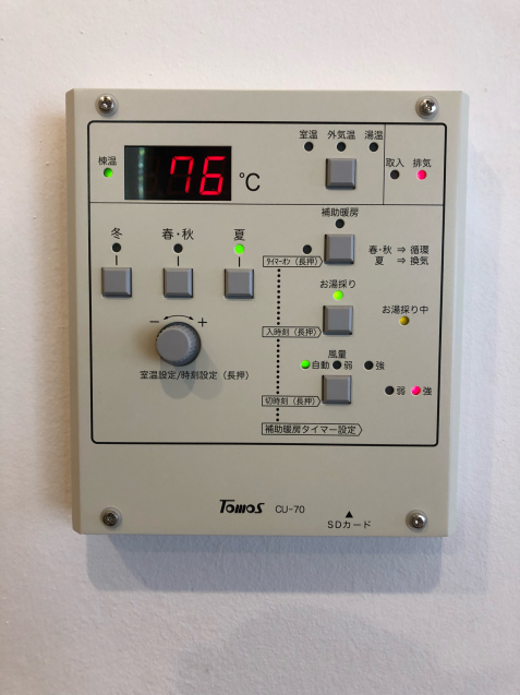 太陽熱でお湯をつくる  太陽熱利用温水器_a0116442_02001697.jpg