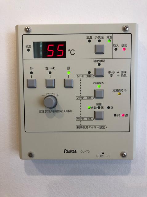 太陽熱でお湯をつくる  太陽熱利用温水器_a0116442_02001937.jpg