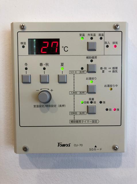 太陽熱でお湯をつくる  太陽熱利用温水器_a0116442_02015220.jpg