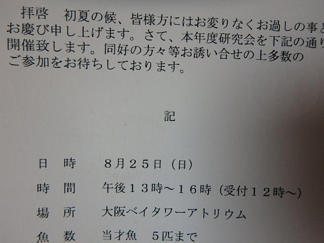 f0334143_20381861.jpg