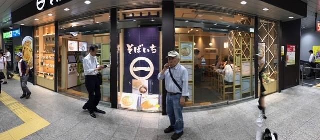 日本好きを隠してくる韓国人たち_b0017844_16550364.jpg