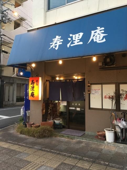 2019の夏休み3 人気の居酒屋で晩御飯_f0191444_17042400.jpg
