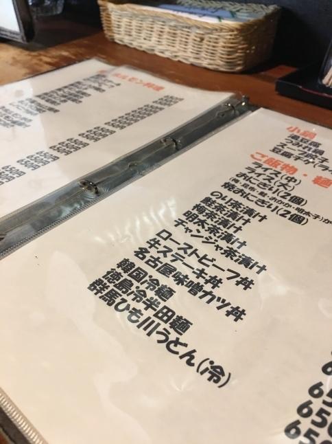 2019の夏休み3 人気の居酒屋で晩御飯_f0191444_17042868.jpg