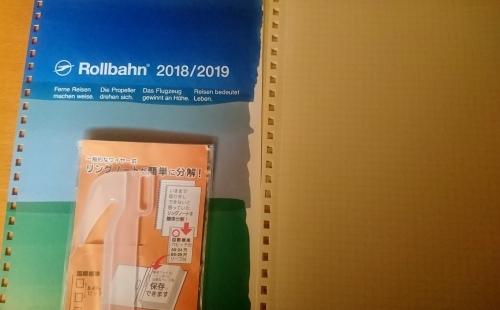 ロルバーン手帳 自分の好きなフォームで・・・_b0028845_19251295.jpg