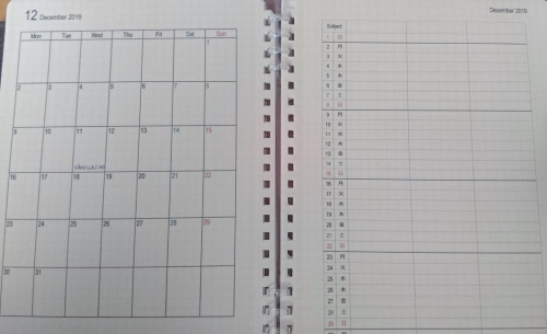ロルバーン手帳 自分の好きなフォームで・・・_b0028845_19545173.jpg