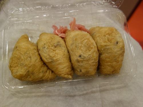 京都へ行って大活躍の日、夕食は祢ざめ家の稲荷寿司を南座で_c0030645_19031729.jpg