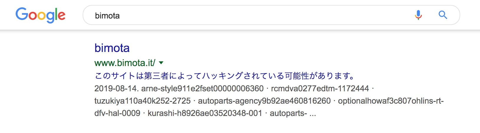 【DB7】チェンジペダル考察_e0159646_05355026.jpg