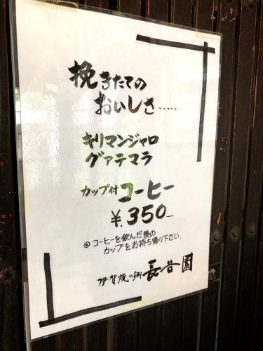 長谷園_e0292546_06341781.jpg
