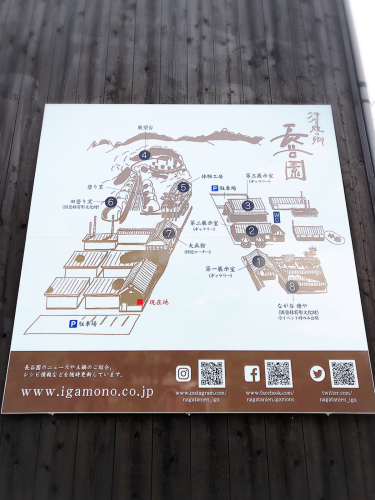 長谷園_e0292546_06343893.jpg