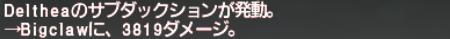 e0401547_19485325.png