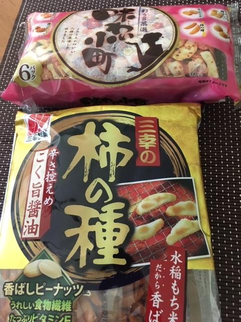 最近の日本食ーくみ出し豆腐などなど_e0350971_13182255.jpg