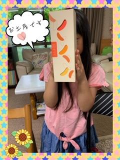 お土産ありがとう(^▽^)/_e0040673_17083493.jpg