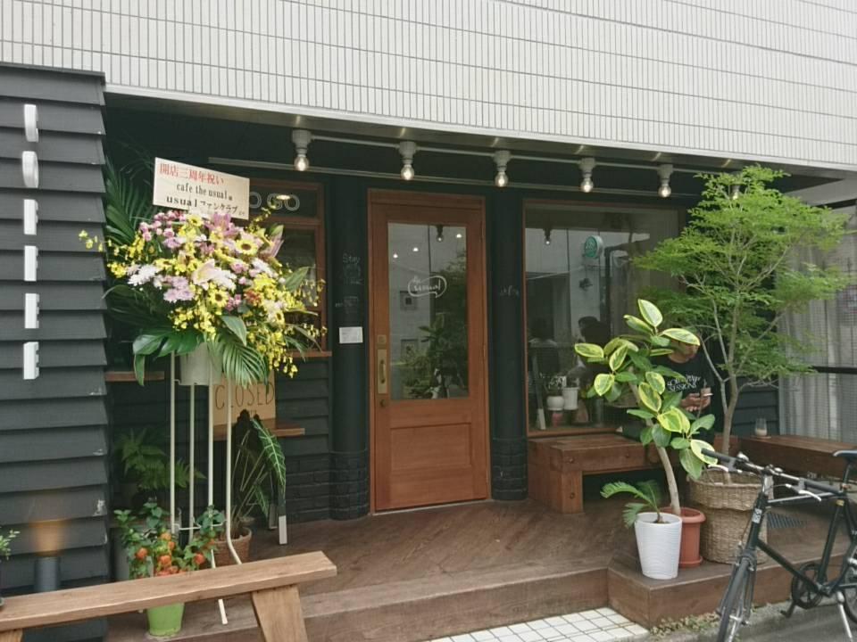 「三周年下北沢cafe the usual」_a0075684_09235094.jpg