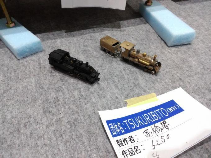 2019 国際鉄道模型コンベンション その2_e0137686_15262717.jpg