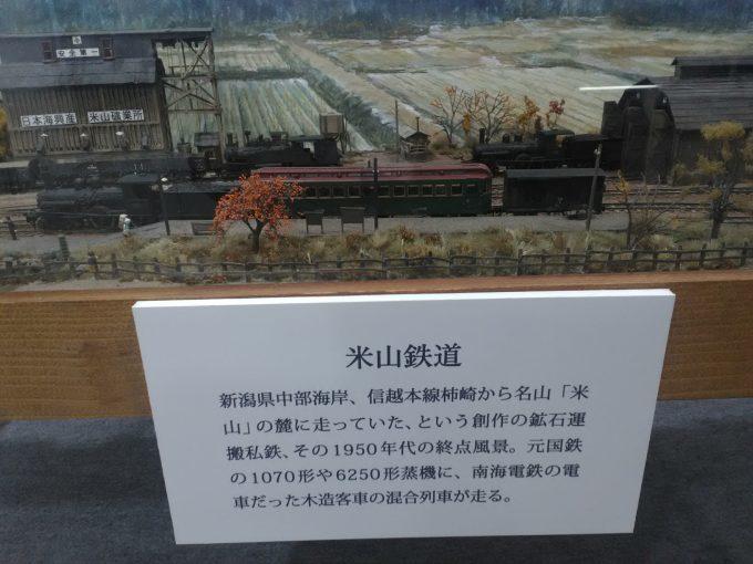 2019 国際鉄道模型コンベンション その2_e0137686_15293246.jpg