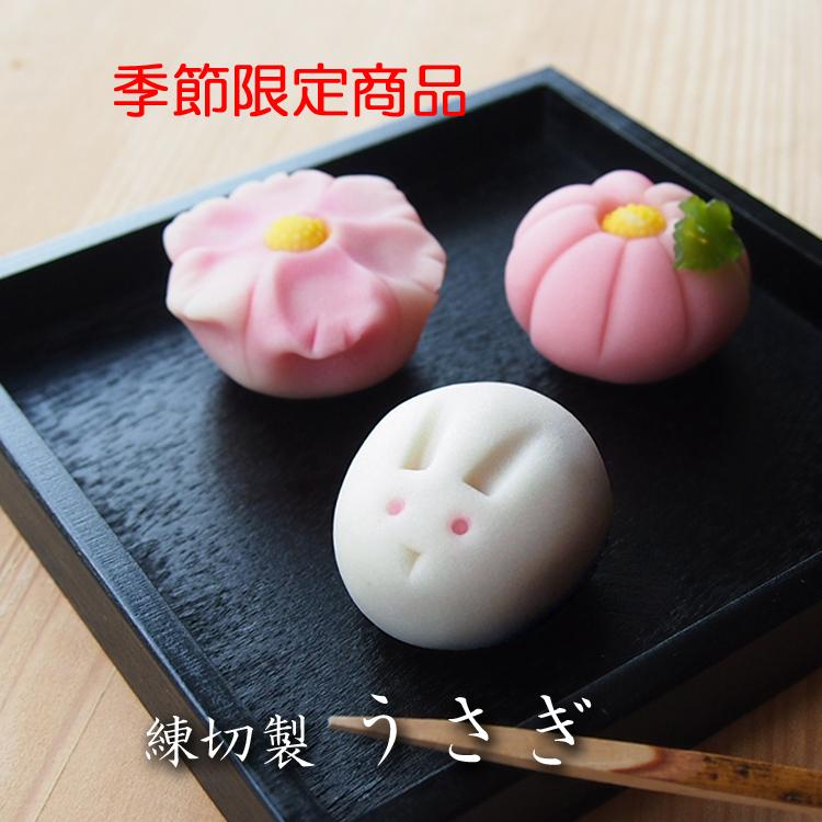 十五夜 2019 うさぎの和菓子 月見だんご @磯子風月堂_e0092594_18022905.jpg