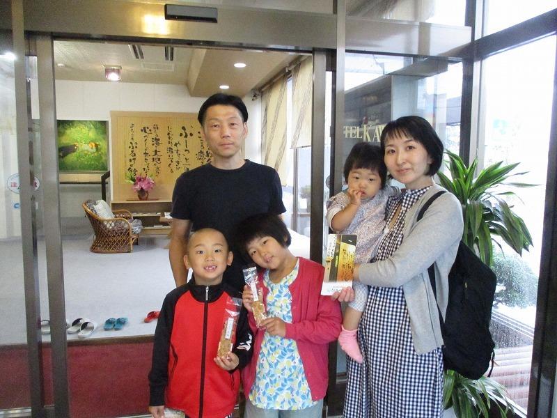 令和元年・道東家族旅行・・・③のⅠ(8月16日・金)_f0202703_22423417.jpg