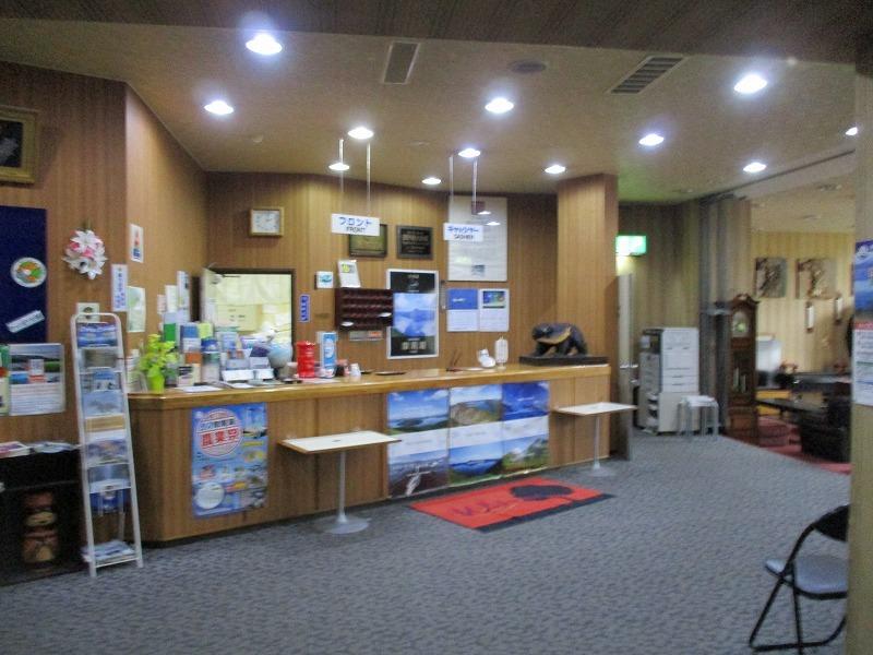令和元年・道東家族旅行・・・③のⅠ(8月16日・金)_f0202703_23530016.jpg