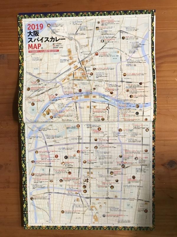 [WORKS]Meets 375 大阪スパイスカレーⅡ_c0141005_09122220.jpg