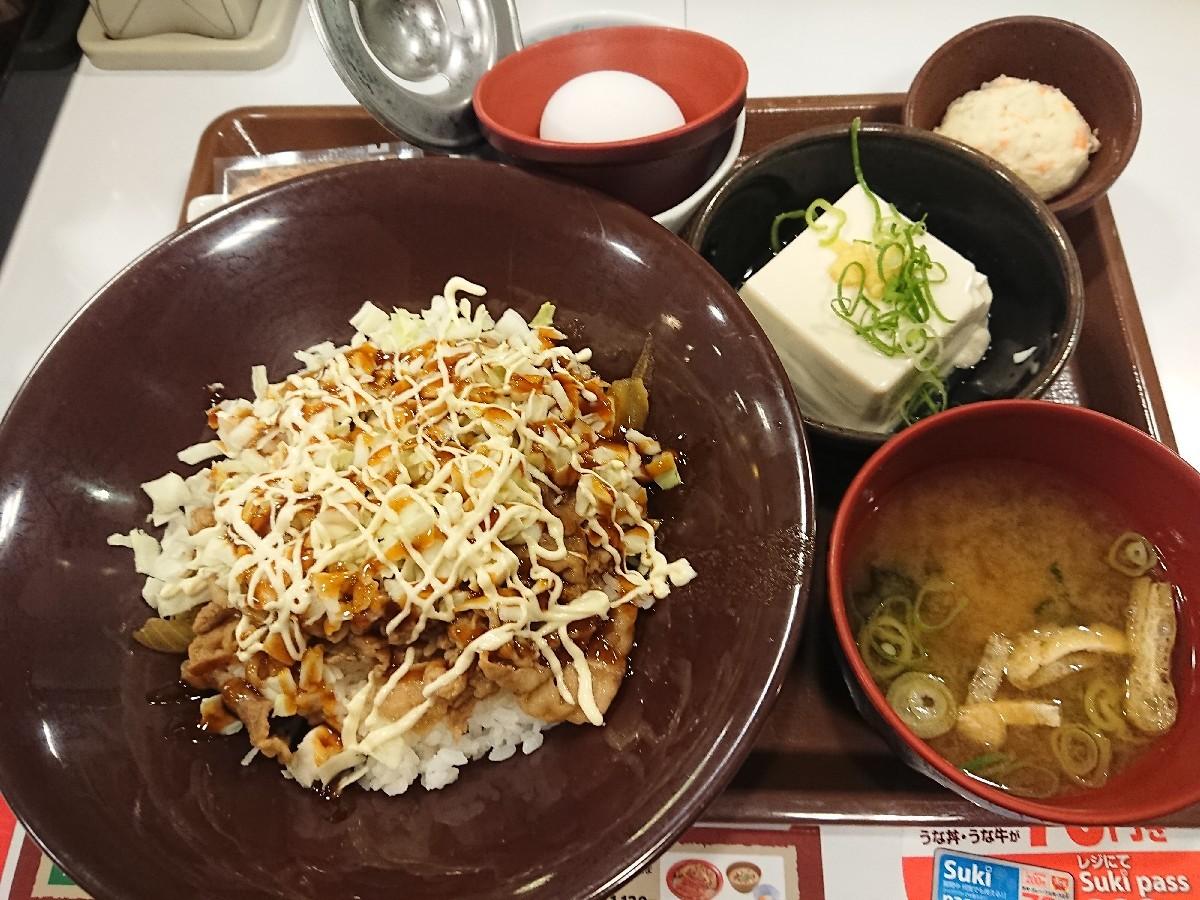 8/21  お好み牛玉丼並盛健康セット @すき家_b0042308_01282807.jpg