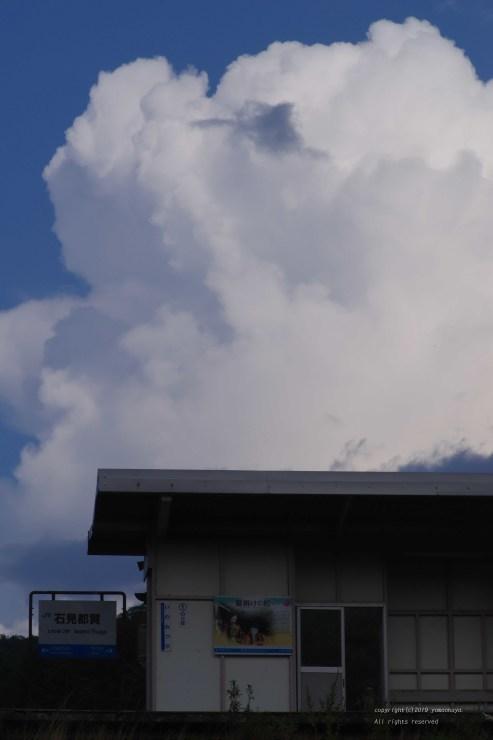 夏雲湧く_d0309612_23352382.jpg