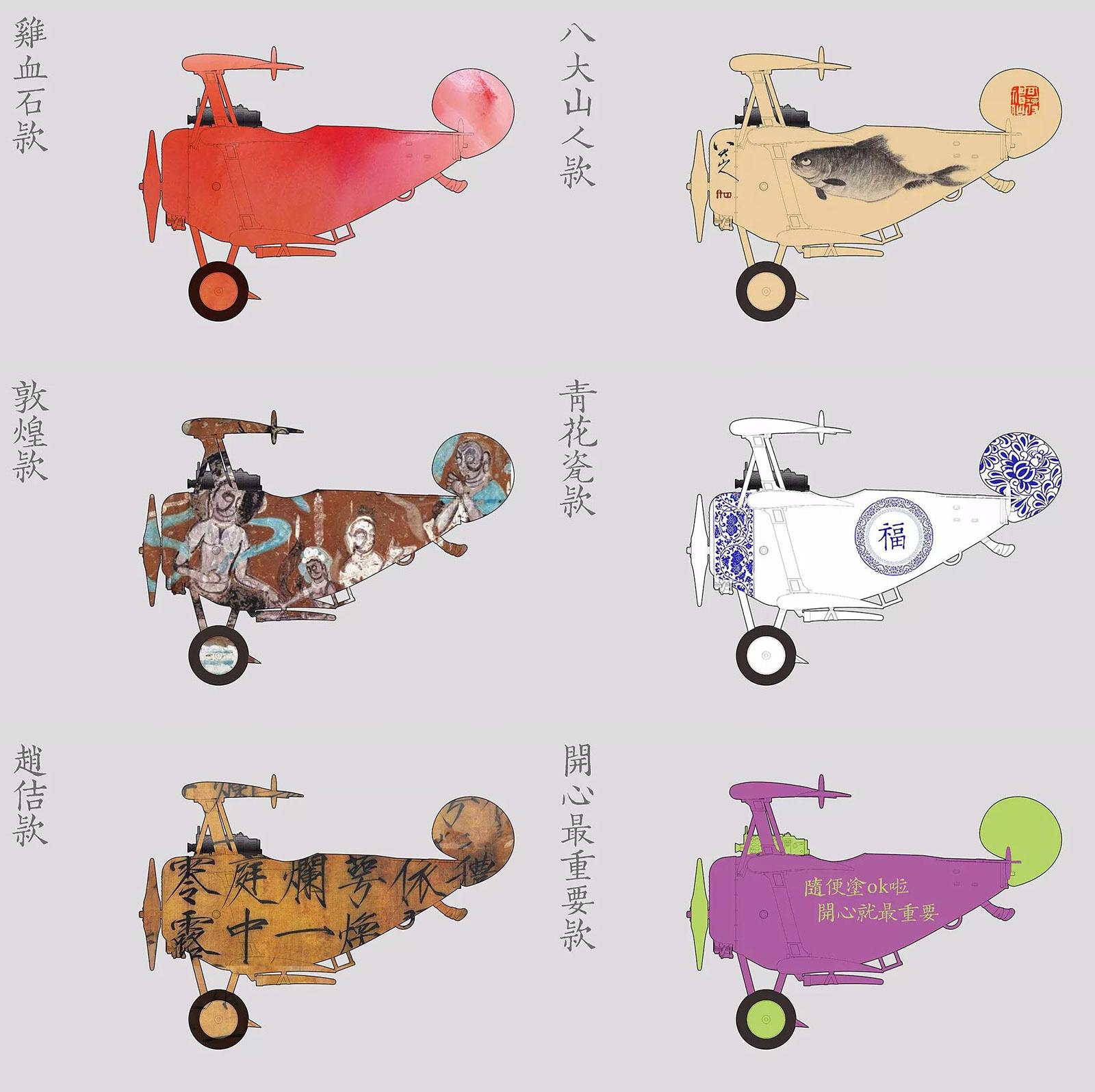 上海発、インディーズプラモメーカーの飛行機模型に痺れた話_b0029315_20240151.jpg