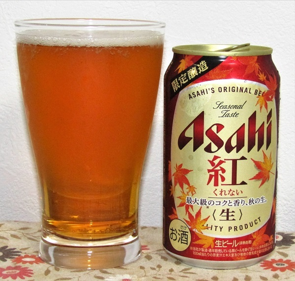 アサヒ 紅(くれない)~麦酒酔噺その1,069~この想い_b0081121_05503665.jpg