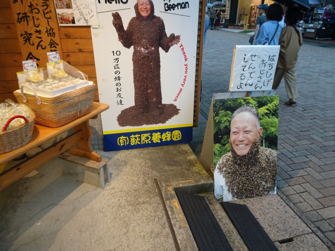 お盆休み軽井沢_f0170422_14111338.jpg